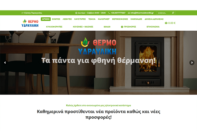 thermoidravliki website preview