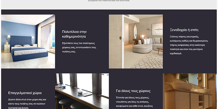 trewood website preview