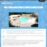 unionpiscines website preview